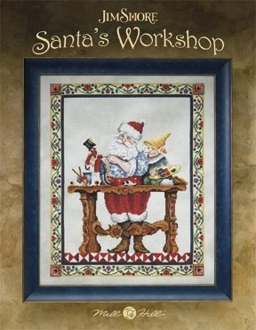JSP001 Santa's Workshop